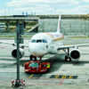 Working At An Airport – What You Need To Know